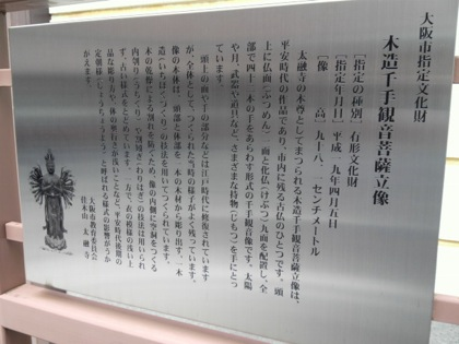 taiyujiDCIM0691.jpg