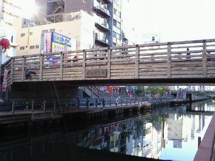 tazaemonbashi03.jpg