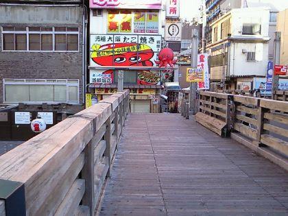 tazaemonbashi12.jpg