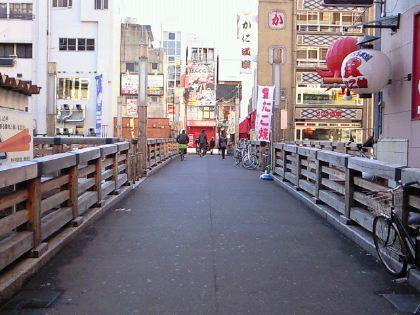 tazaemonbashi17.jpg