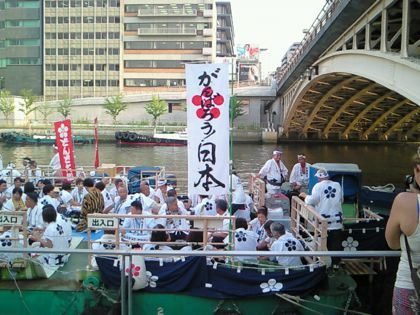 tenjinmatsuri18.jpg