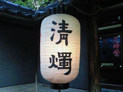tenjinmatsuri31.jpg