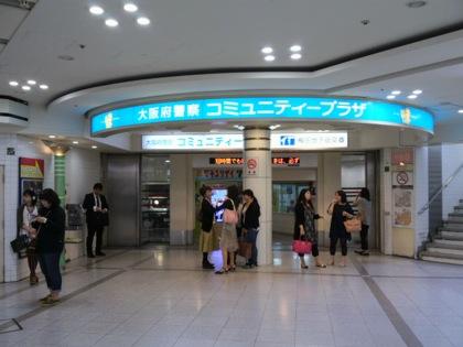 umechika2DCIM0038.jpg