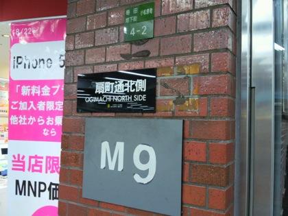 umechika2DCIM0251.jpg