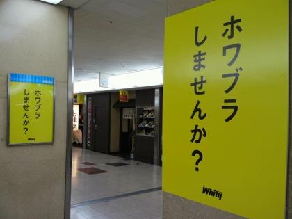 umechika2DCIM0289.jpg