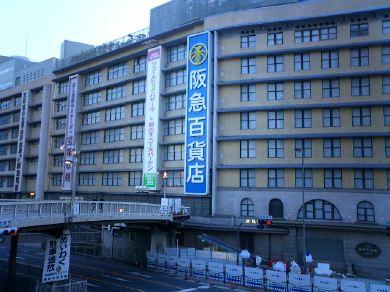 umedakaiwai060327-05.jpg