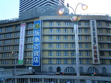 umedakaiwai060327-13.jpg