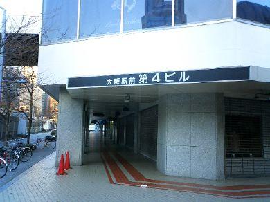 umedakaiwai060327-22.jpg