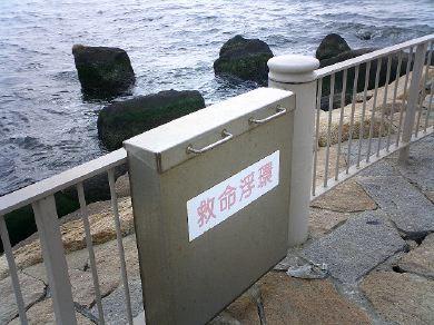 yagura060211-16.jpg