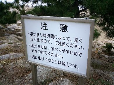 yagura060211-39.jpg