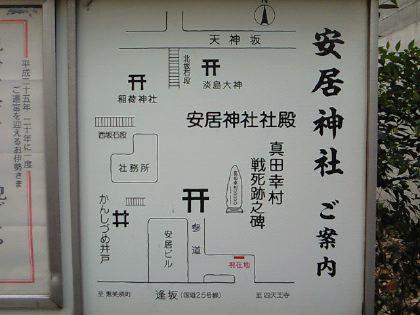 yasui03.jpg