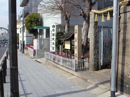 yasui102.jpg