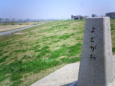 yodogawa060426-10.jpg