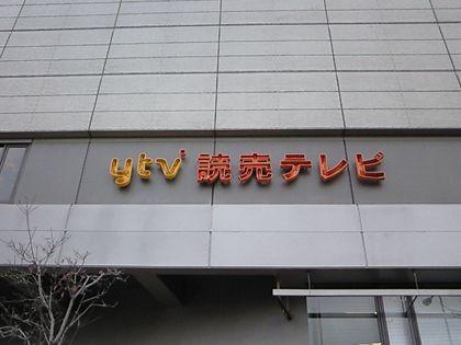 ytv_0285.jpg