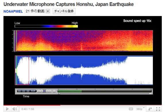 日本のM9.0地震の音 hydrophone_captures_japan_earthquake
