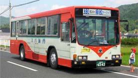 ◆ブログ:丹後海陸交通(丹海バス)