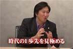 ◆ビデオ:近藤