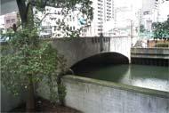 ◆昔の末吉橋(1)
