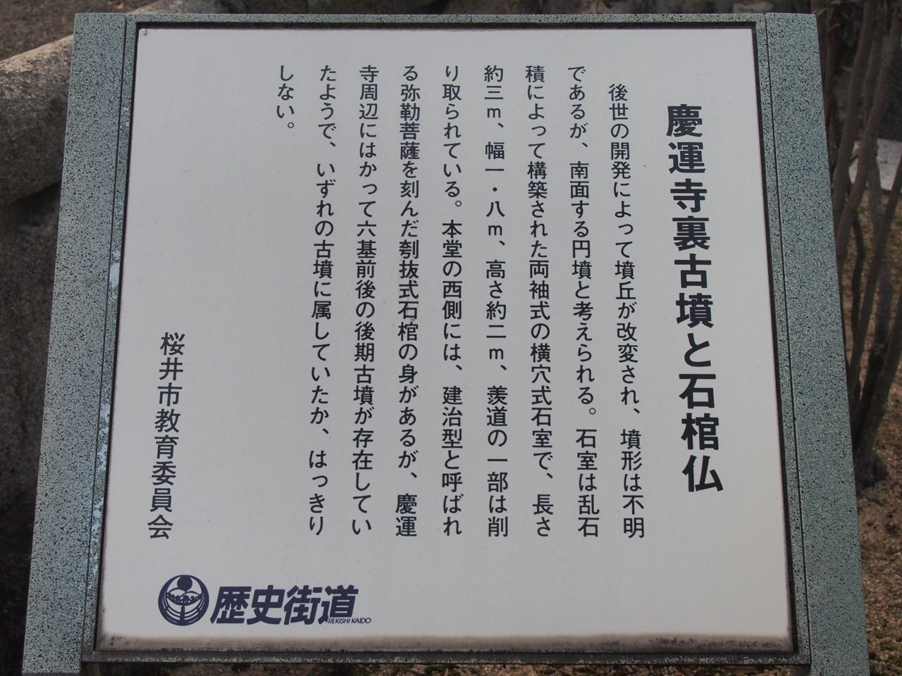 PC143867.jpg