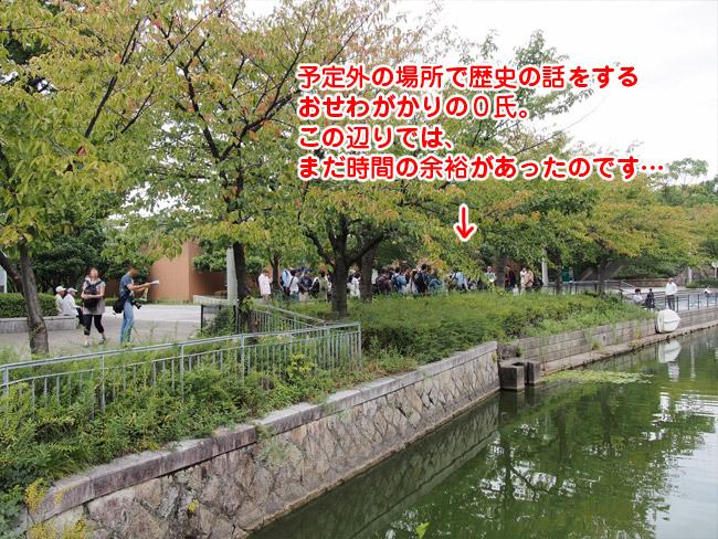 fw20140920_02.jpg