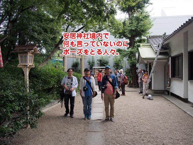 fw20140920_05.jpg