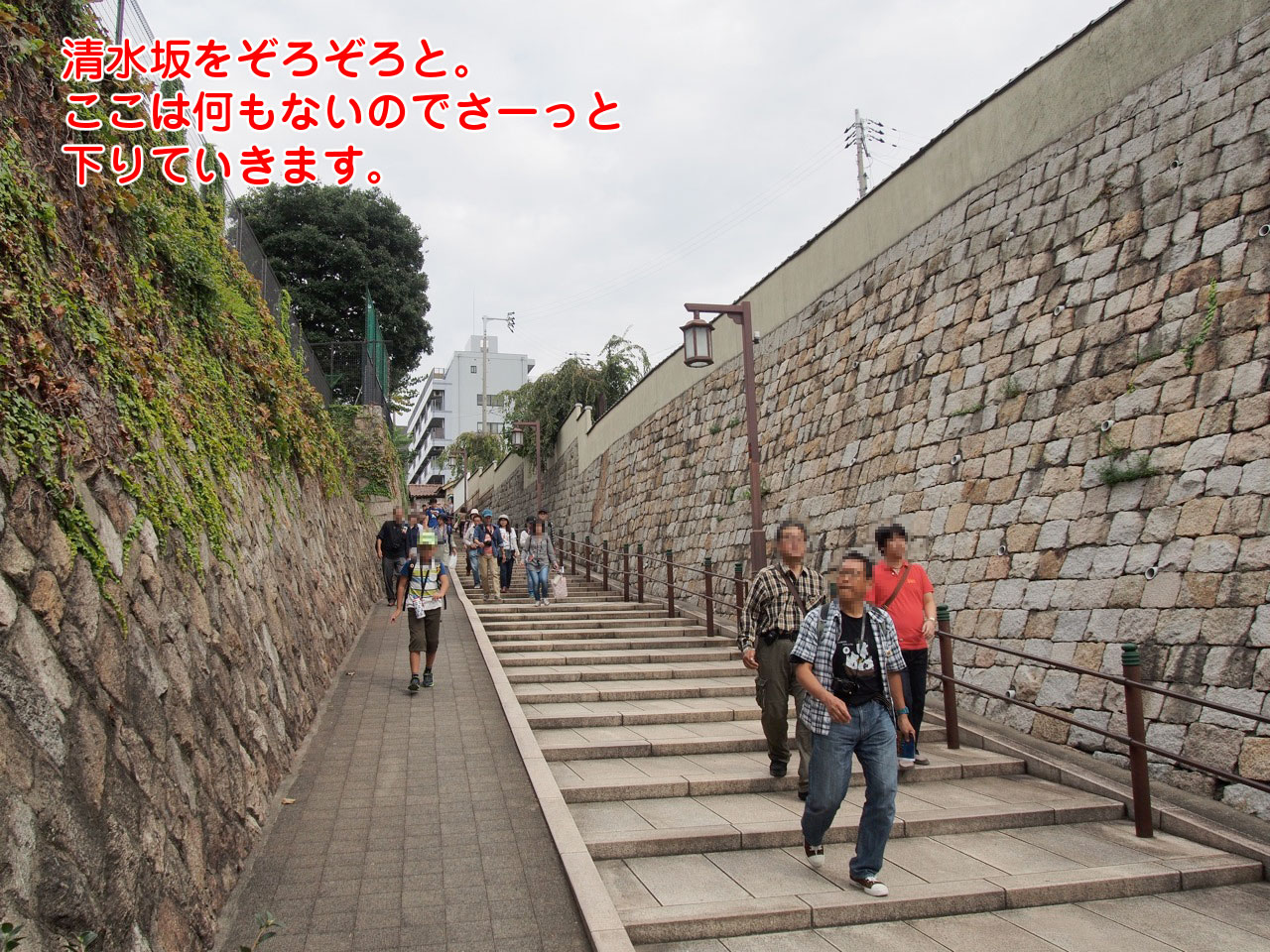 fw20140920_08.jpg