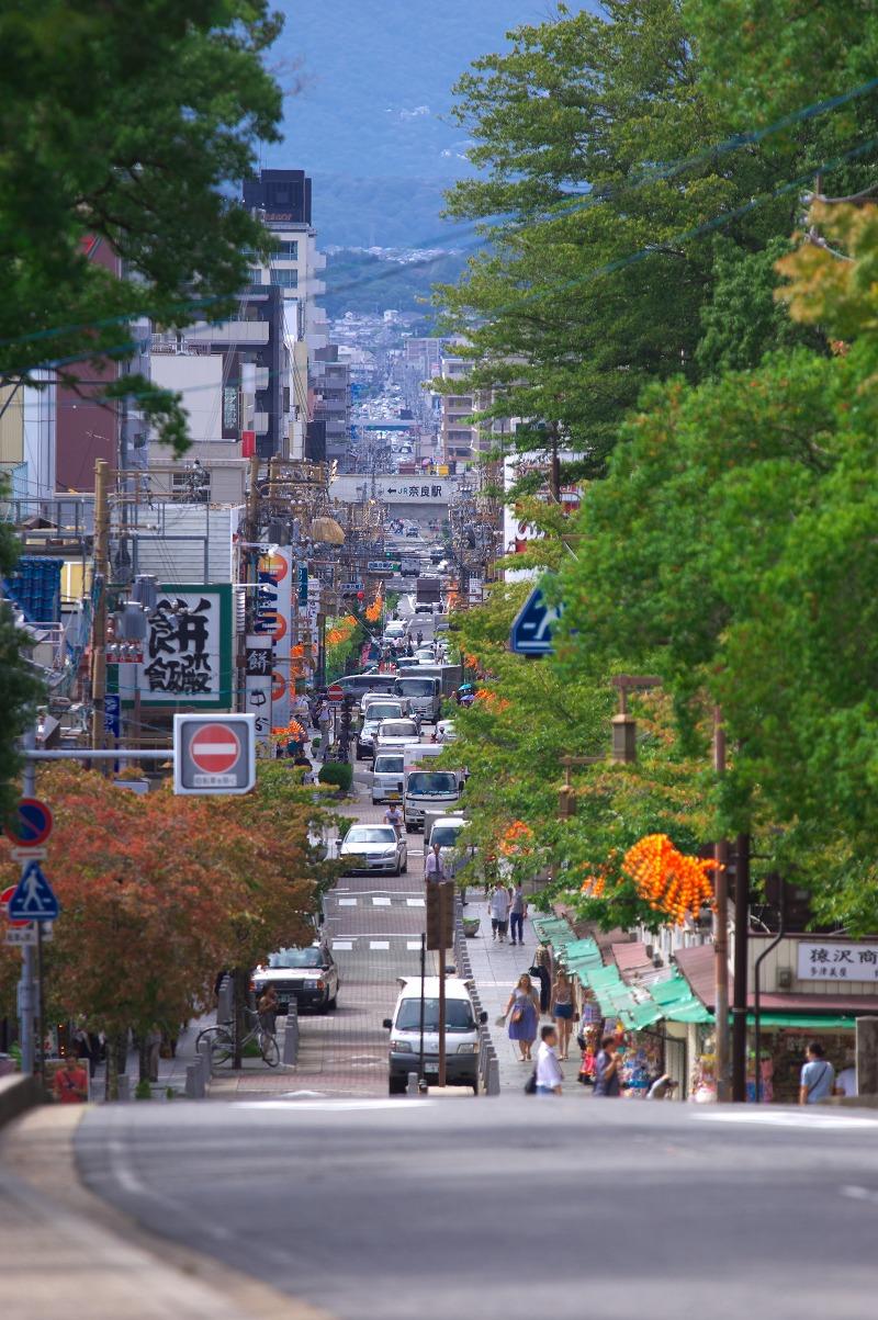 奈良 三条通り