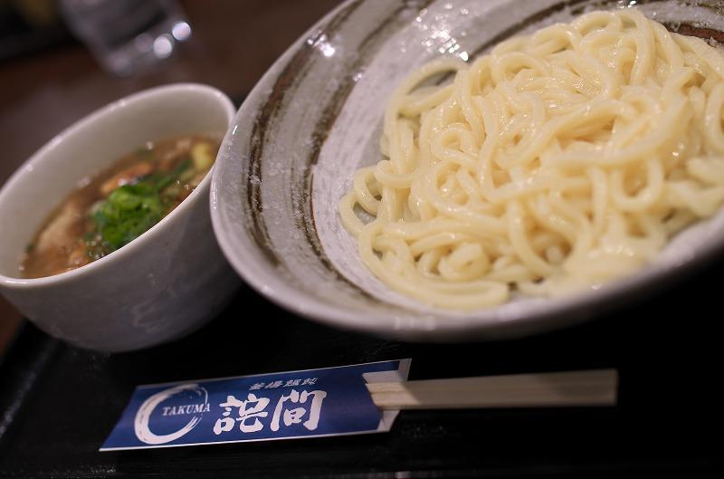 釜揚饂飩 詫間 豚バラつけ麺