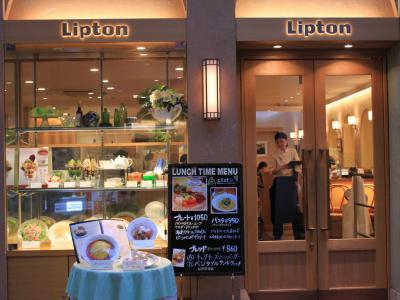 荳画擅Lipton縺ァ繝ゥ繝ウ繝\convert_20120707141815