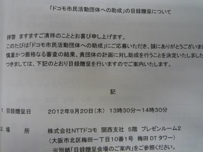 P1020260_convert_20120917074625.jpg