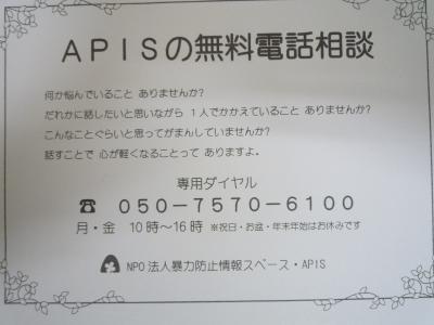 P1020438_convert_20130202213714.jpg