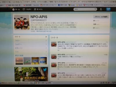___convert_20120703101654.jpg