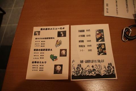 010_20120206013521.jpg
