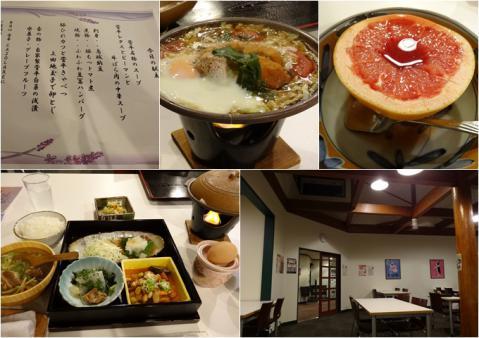 菅平カゾラーレ 夕飯2