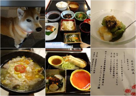 菅平カゾレーレ 2日目 夕飯&朝食メニュー