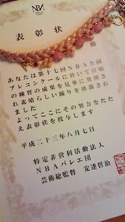 201108081540000.jpg