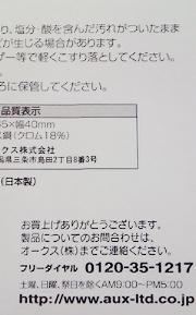 201110190922000.jpg