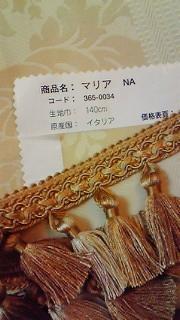 201110251832000.jpg