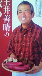201111100838001.jpg