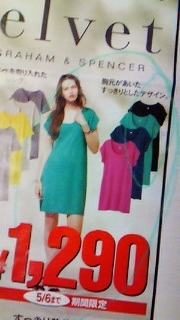 201205041839000.jpg
