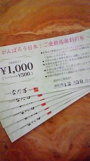 201210091122000.jpg