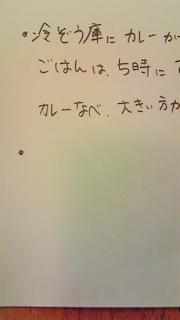 201211151443002.jpg