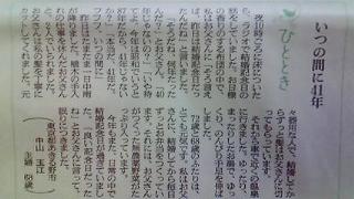 201211261121001.jpg