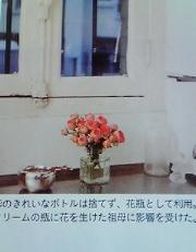201212200903000.jpg