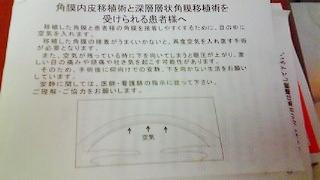 201301311656000.jpg