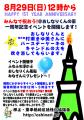 poster_web_n