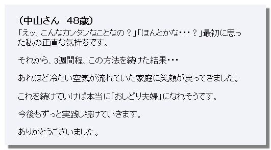 2011-06-29_161224.png