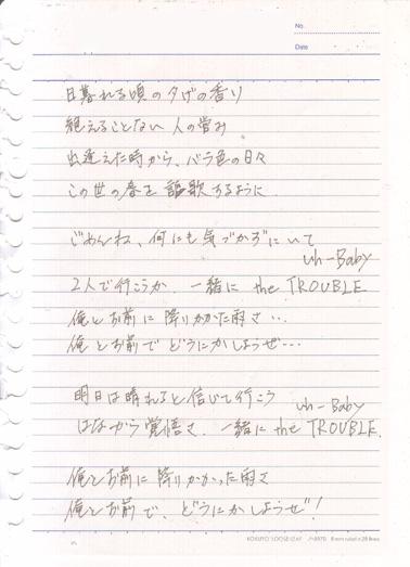 nocky_word_01.jpg