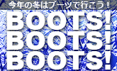 BOOTS!.png