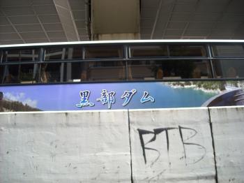 DSCN3649_convert_20110806211549.jpg